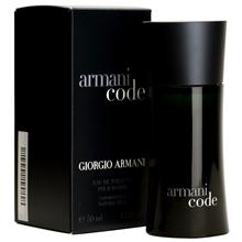 armani-code-eau-de-toilette-edt-spray-50-ml
