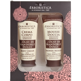 Erboristica Body Almond Oil - Gift Set
