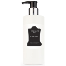 Black Label - Hand & Body Lotion