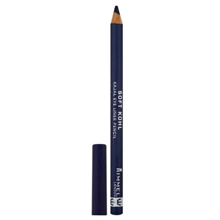 No. 021 - Soft Kohl Kajal Pencil