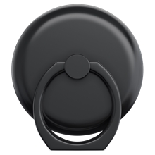 Black - Ideal Magnetic Ring Mount